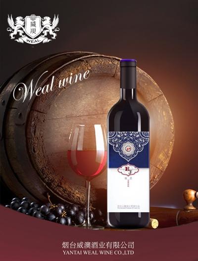 红酒代理加盟 干红葡萄酒